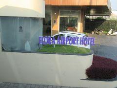 16:30 「フローラ エアポートホテル & コンベンションセンター」着