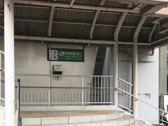 JR中浦和駅です。