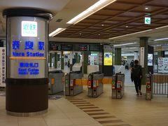 ●近鉄奈良駅  ここから、三宮へ、難波へ、京都へ乗り換えなしで行ける、意外に便利な近鉄奈良駅です。三宮に直通で行けるのは、JRでは無い、近鉄(+阪神)の強みですね。