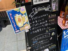 福田農場 桜の小路店