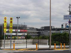 ファクトリー シン イオン堺鉄砲町店