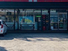 セブンイレブン    トッケビ道路店