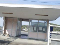 簡易待合室があった西方駅です。近くに西方海水浴場があるそうです。