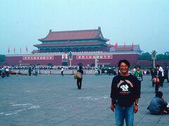 ◆圧倒  天安門広場の広さに圧倒された。