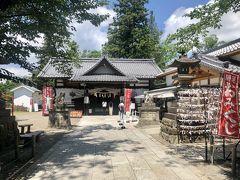 眞田神社です。御朱印をいただきました。神社の裏手に、真田井戸があります。