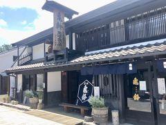 上田城見学の後は、長野屈指の銘酒「亀齢」を買いに、岡崎酒造に行きました。上田城から、車で7.8分の距離でした。