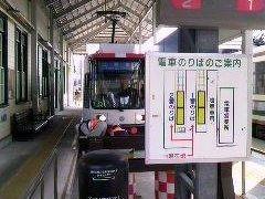 終点の上熊本の停留場は頭端式ホームでした。