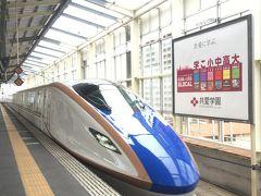 今回も都市部を避け、高崎から新幹線を利用。 まだまだ車内は空いています。 ★3密危険度… ★☆