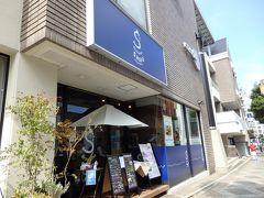 小田原駅近くのBrasserie Sawaで