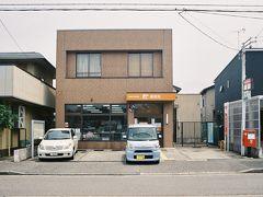加賀松が丘郵便局