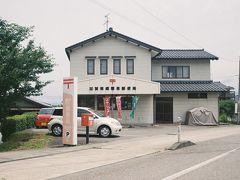 加賀南郷簡易郵便局