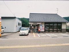 河南郵便局