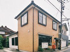 那谷郵便局(小松市)