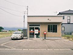 佐美簡易郵便局