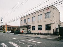 粟津郵便局