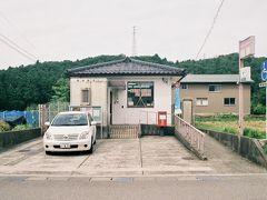 瀬領郵便局