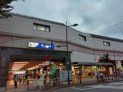 小田急線の梅ヶ丘駅。 東松原駅よりは大きい。(昔は区間準急も止まっていました。)