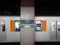 三軒茶屋駅から田園都市線に乗りました。