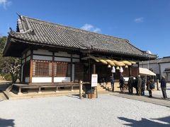 まずは阿智神社へ