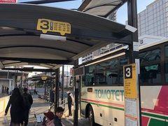 さて、帰路につきますが、倉敷からまずは福山へ。福山駅から広島空港へのリムジンバスに乗り込みます