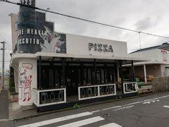 こちらもテラスがあるピザ屋さんです。