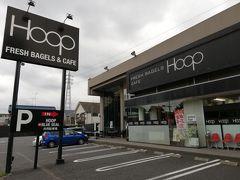 こちらはブルーシールの隣でベーグルの店です。 福生ドックも売っています。