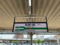 会津若松駅に到着!!