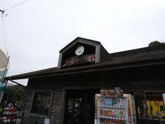 ※前回の旅行記はこちらから →https://4travel.jp/travelogue/11628680  ごりやくの湯から路線バスに乗り、上総中野駅までやってきました。結局乗客は他におらず、我々2人の貸し切りでした。 木造の小さな駅舎です。