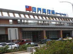 金門空港に到着。 中国大陸とは目と鼻の先。そのせいだろうか、青天白日満地紅旗がひときわ目立つ。 ちなみに金門島は福建省に属するので、「台湾=台湾省」ではない。