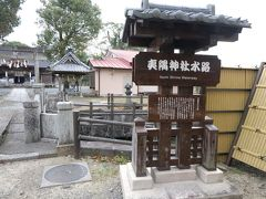 夷隅神社という神社へやって来ました。本多忠勝が入封した時からある歴史ある神社だそうです。