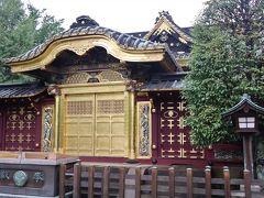 上野東照宮 寛永4年(1627年)創建。徳川家康・吉宗・慶喜を祀る金色殿