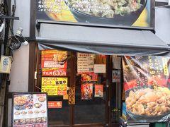 結局、さまよいながら御徒町駅の近く上中の「すた丼」。お隣に天保八年創業の鰻屋「登亭」があるのに…