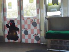 熊は車内にもいました。 たしか終着駅手前で撮った1枚です。