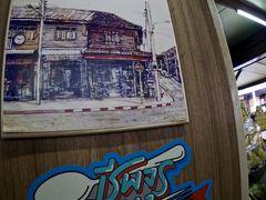 【Jek Piek Coffee Shop/正盛餐廳】  また店を囲むように屋台が何台か並び、そこがキッチン(?)になっており「クァイティオ(米から作られた麺)」「カオマンガイ(海南鶏飯)」「ホイジョー(揚げ蟹焼売)」等料理を作ってくれます。