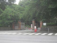 GWの時と同じコースなので、とりあえず所々経路途中の風景を  学習院大学正門