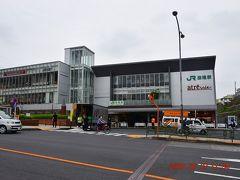 田端駅に到着しました。ここは北口です。 南口と違って発展してるわ。