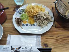 名瀬市街観光後は島バスで空港経由赤木名へ。 ランチを有名店みなとやさんで 鶏飯をいただきます 鶏飯とは昔、薩摩藩の役人をもてなすために出された料理だそうです。 スープがこってり濃厚です。
