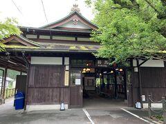 趣のある叡山電鉄・鞍馬駅。