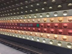 ムゼウム駅