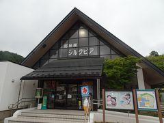 川俣町は絹織物がさかんな地。 道の駅には絹製品が販売されているほか、隣接して「おりもの展示館」もあります。