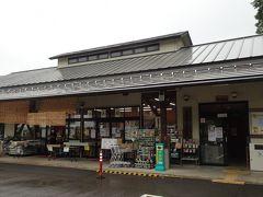 天栄米というブランド米が直売所で販売されていましたが、さすがにお値段高め。 後ほど天栄米を使ったメニューを食べてみようと思います。