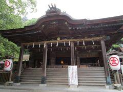 金毘羅本宮(785段)の到着・・・雨が少し降ってきました。