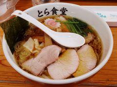 これが「焼豚ワンタン麺」 豚骨と鶏ガラを主体とした醤油ベースの澄んだ甘めのスープ、深みがあってしかもあっさりしています。 このスープ、超うまか~(*´▽`*) 麺は太めのちぢれ麺、燻製風の蒸し焼きチャーシューもとても美味しいです。 ワンタンはなめらかでトゥルントゥルンの皮がうまか~(*´▽`*) 納得の一杯、ごちそうさまでした~\(^o^)/