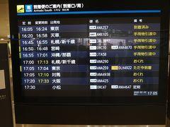 【最終第3区間】FUK-HND A359初号機(JA01XJ) 新千歳から福岡へはこれまた10分遅れの16:55に到着しました。