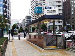 まずは半蔵門線「水天宮前駅」からスタート☆ すぐ近くには日比谷線・都営浅草線「人形町駅」もあって、便利です。