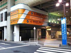 さて、スタートした「水天宮前駅」に戻ってきましたが、この駅の近くには「TCAT(東京シティエアターミナル)」という施設があります☆ティーキャットとか、ティーキャトとか言われてます。  ここから主に「成田空港」や「羽田空港」などへのバスが出ており、この施設の上には首都高が走っているので、都合がいい場所となっています☆  このような施設は他の都市にもいくつかあって、「OCAT/大阪~」「YCAT横浜~」などがあります☆  もしもシリーズ☆ 欧米からの外国人が「OCAT」に着いて、もしもネコを見かけたら「Oh!Cat!」と言うかもしれません。笑