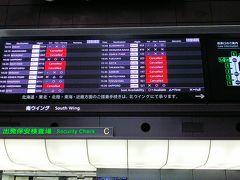 仕事を切り上げて、ワクワクしながら羽田空港に到着。 県外移動が解禁になったとはいえ、欠航が目立ちます。