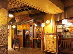 沖縄料理のお店は開いてないとこも。 三咲食堂が閉まってたので デポアイランドビルCのかめぜん食堂へ