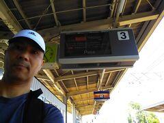令和元年5月25日 ハワイひとり旅の始まりです。  13:23 最寄りの白子駅に到着しました。  貧乏旅行なので急行で近鉄名古屋駅に向かいます。