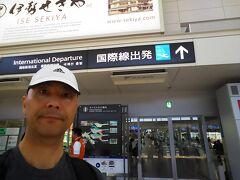 15:35 駅と空港は直結していますので名鉄の改札を出れば、そこはセントレアです。